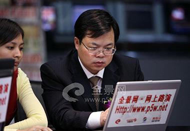 浙江伟星新型建材股份有限公司董事---谢瑾琨先生 在回答网上投资者提问