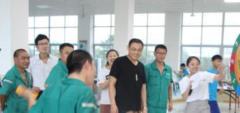 重庆工业园组织游园活动