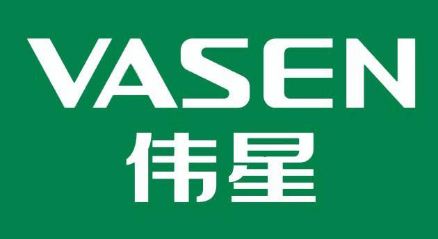 VASEN伟星品牌介绍