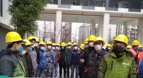 伟星星工会30多名勇士支援武汉雷神山建设
