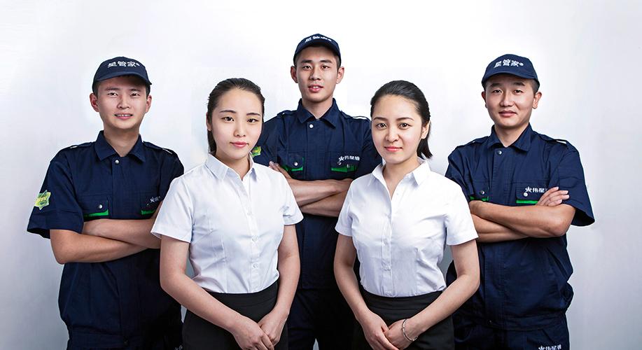 喜讯 | 伟星新材售后服务体系完善程度达七星级