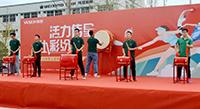 【活力伟星 · 社彩纷呈】2020年职工运动会暨社团文化节精彩回顾