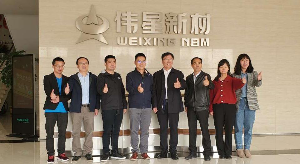 中国辐射供暖供冷委员会协会领导莅临伟星新材调研交流