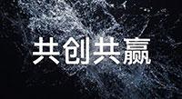 【共创 共赢】经销商相聚绍兴,参观全屋伟星系形象店!