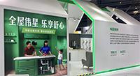 聚焦盛况|VASEN伟星亮相第六届上海国际建筑水展!