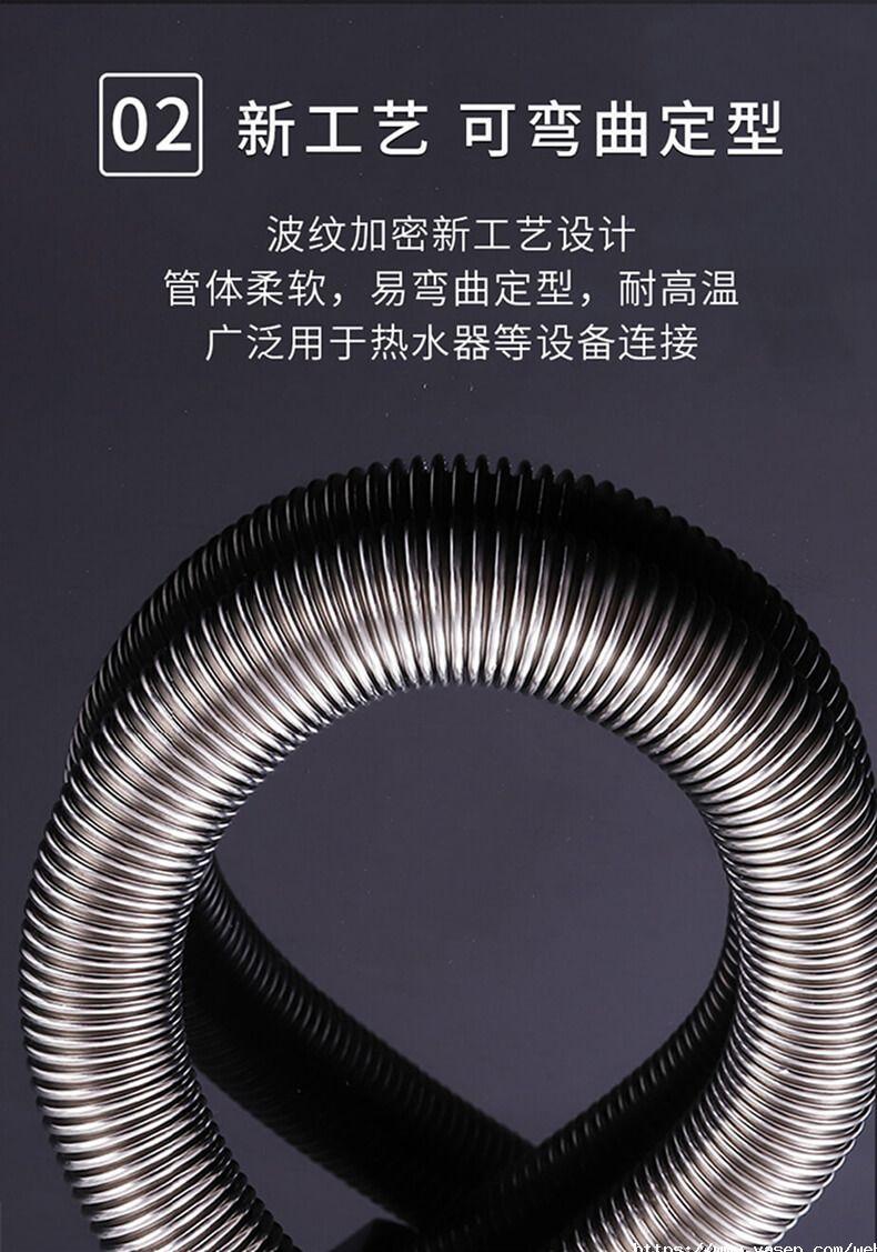 新水暖修改二稿(1)_03.jpg