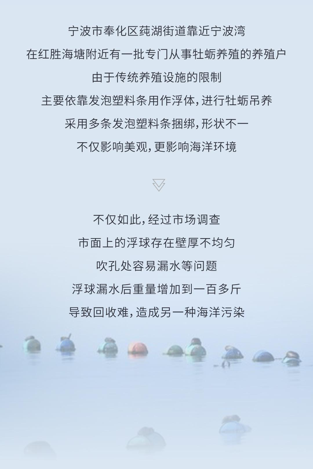 牡蛎养殖微推—9.8_02.jpg